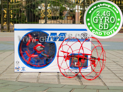 2.4G Gyroscope with 6D